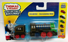 Fisher-Price Thomas & Friends Adventures Collectible Die-Cast Patchwork Hiro