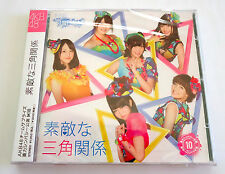 AKB48 TEAM SURPRISE Sutekina Sankakukankei JAPAN CD + DVD w/OBI 2012 L/E NEW