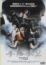 TYG2 Tom Yum Goong 2 DVD Tony Jaa Jija Yanin Thai Action Eng Sub R3 NEW