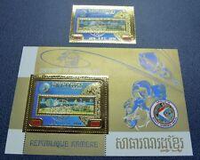Kambodscha Cambodia 1974 UPU Weltpostverein Raumfahrt Gold 406 A Block 60 A MNH
