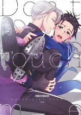 Yuri!!! on Ice YAOI Doujinshi ( Victor x Yuri Katsuki ) Don't touch Me! NEW!!