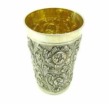 One Of A Kind Masterpiece Judaica Silver Hammered  Kidush Wine Cup