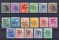 SBZ 182-97 mit A195 Freimarken postfrisch komplett (dt172)