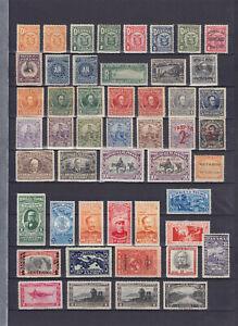 PANAMA 1924-1953, 125 STAMPS, MLH/MNH