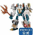 New Limited to TAKARATOMY Transformers Seacons God Neptune from Japan