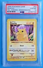 1999 Pokemon Base Set *PIKACHU* Shadowless #58 *Yellow Cheeks* PSA-10