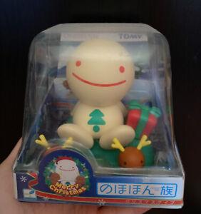 TOMY Nohohon Zoku Merry Christmas
