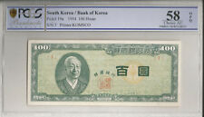 Korea 1954 (4287) Pick 19a 2nd Issue 100 Hwan Block 7 PCGS 58