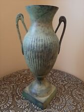 "VINTAGE 1950s GREEN  METAL DECORATIVE VASE HOME DECOR ""10"