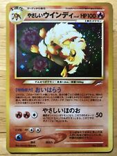 Light Arcanine Pokemon Holo Neo 4 Japanese 059 VG