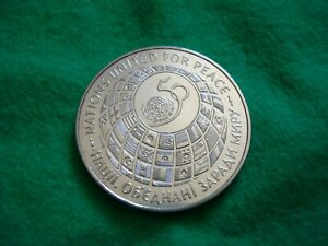 UKRAINE Crown 200000 KARBOVANTSIV 1995 50 anniversary United Nations BU FREEPOST