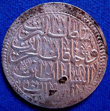OTTOMAN EMPIRE AHMED III AH 1115 / 1703 KM# 156 ZOLOTA SILVER COINS 19.4 gr
