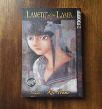 Lament of the Lamb: v. 3 by Kei Toume (Paperback, 2004)