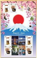 Singapore stamps 2016 Japan joint Collector sheet MNH food container Culture