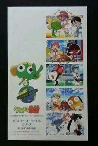 Japan Animation 2010 Manga Cartoon Comic (FDC)