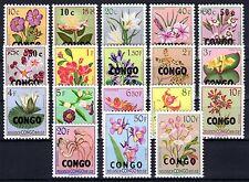 Congo (Zaïre) - 1960 Definitives flowers - Mi. 11-28 MNH (#18 MH)