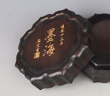 Antique Chinese Carved Calligraphy Box With Ink Stone Pad