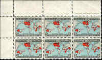Mint NH Canada F-VF Scott #86 1898 BLOCK of 6 2c Imperial Penny Stamps