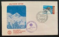 1972 Nepal Mount Everest German Lhotse Expedition First Day Cover FDC