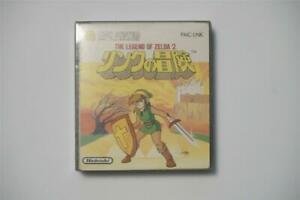 Famicom The Legend of Zelda 2 Japan FC Disk System game US Seller