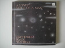 'The Lonely Voice of Man' LP Kuryokhin/SOKUROV Ambient/Psych/Experemental 2