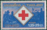 Thailand 1983 SG1138 71b.25 + 25s Red Cross MNH