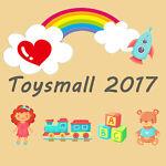 toysmall2017