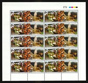 Beekeeping insect bee honey apiculture URUGUAY #1916 MNH FULL SHEET CV$70