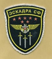 Russian Squadron North Fleet. Sleeve patch