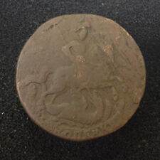 1761 2 KOPEKS OLD RUSSIAN IMPERIAL COIN. ORIGINAL