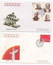 1993 CHINA 2 First Day Covers PATRIOTIC PEOPLE & 8th NAT CONGRESS Special Cancel