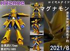 KHZONE Studio Digital Monster Digimon Adventure Magnamon Model Figure Toys Hot