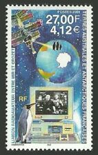 FRENCH ANTARCTIC TAAF 2001 BIRDS PENGUINS COMMUNICATIONS SPACE SET MNH