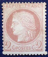 France neuf, n°51, 2c rouge-brun, Cérès, 3ème république, 1872