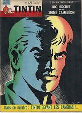 JOURNAL DE TINTIN N°652 - 20 AVRIL 1961 - TIBET & DUCHATEAU