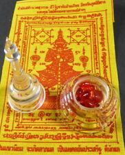 PURE RED SARIRA PHRA TATH THAT THAD BUDDHA RELIC STUPA TEMPLE WAT MAHATHAT