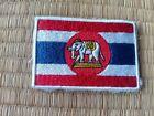 Vintage Royal Thai Navy White Elephant Flag Patch
