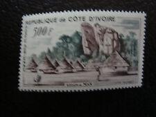 COTE D IVOIRE - timbre - yvert et tellier aerien n° 24 n** (A7) stamp