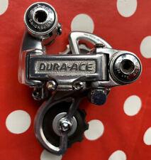 Vintage Shimano Dura-Ace EX 7200 Rear Derailleur Gear Vintage 80