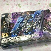 Bandai BAN216739 HG 1/144 Gundam Astaroth Rinascimento Gundam IBO JAPAN