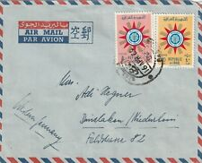 1960 Iraq cover sent from Baghdad to Dinslaken Germany