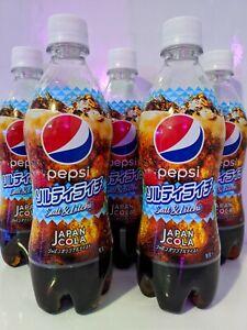 1x Rare Exotic Japanese Pepsi Salt & Lychee Soda Pop LIMITED EDITION US SHIPPING
