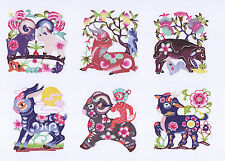 HANDMADE Chinese Paper Cuts GOAT SET Colorful 10 small single pieces Zhou