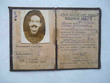 USSR 1930x RARE Document ID with photo for formed soldier partizan in Civil War