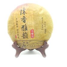 200g 7oz  2014 Year Chinese Yunnan Ripe Puer Cake Tea Aged Chen Xiang Pu-erh