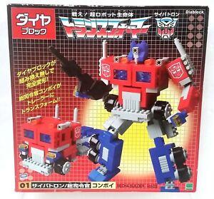 new Takara Kawada 2007 Transfomers Diablock 01 Convoy Mecha Builder Vol. 03 set