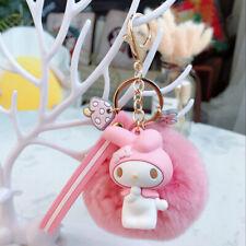 Cute 3D My Melody Keychain Key Chain Pom Pom Fur Ball Keyring Charm Nice Gift