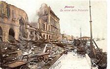 MESSINA  -  Le rovine della Palazziata