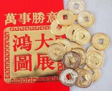 10 CHINESE GOLD DRAGON 2cm COIN RED MONEY ENVELOPE NEW YEAR WEDDING XMAS PARTY