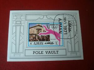 AJMAN - 1971 OLYMPIC POLE VAULT - MINISHEET - UNMOUNTED USED MINIATURE SHEET